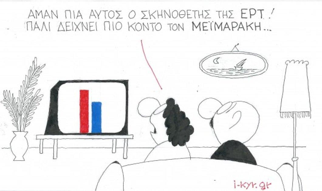 ΚΥΡ απολαυστικός: Ο Τσίπρας, ο Μεϊμαράκης & τα ποσοστά που ''κόντυναν'' - Κυρίως Φωτογραφία - Gallery - Video