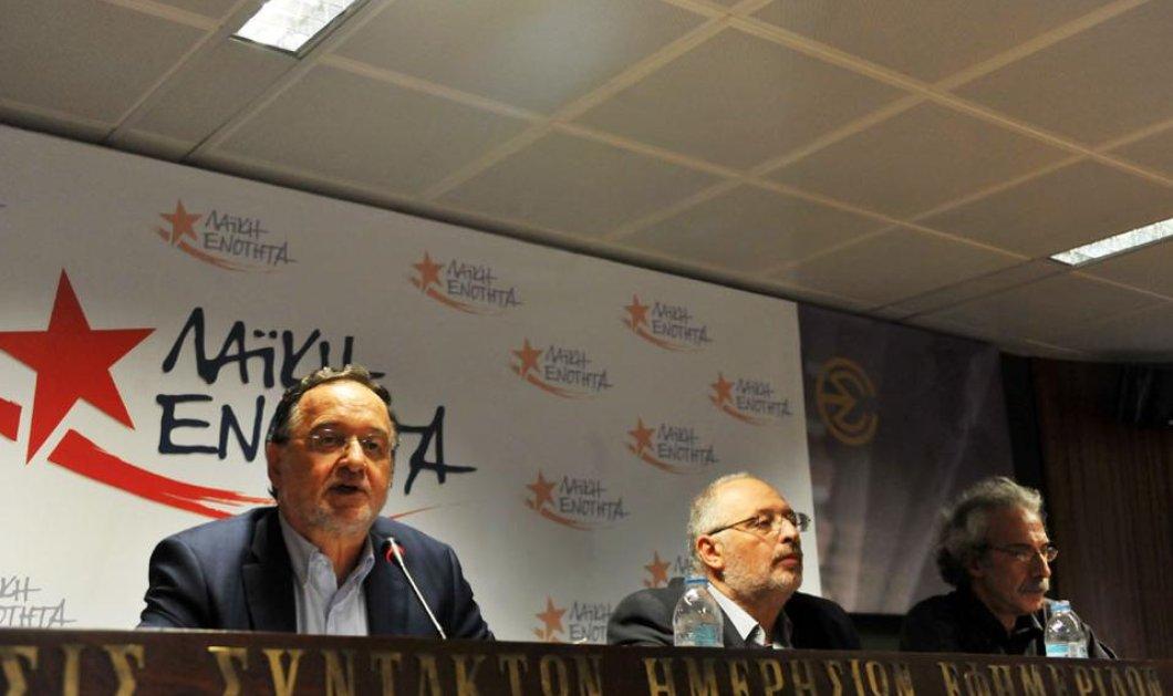 Π. Λαφαζάνης: Ζητεί την παρέμβαση του ΥΠΕΞ για τον προπηλακισμό αντιπροσωπείας της ΛΑΕ στην Οδησσό  - Κυρίως Φωτογραφία - Gallery - Video
