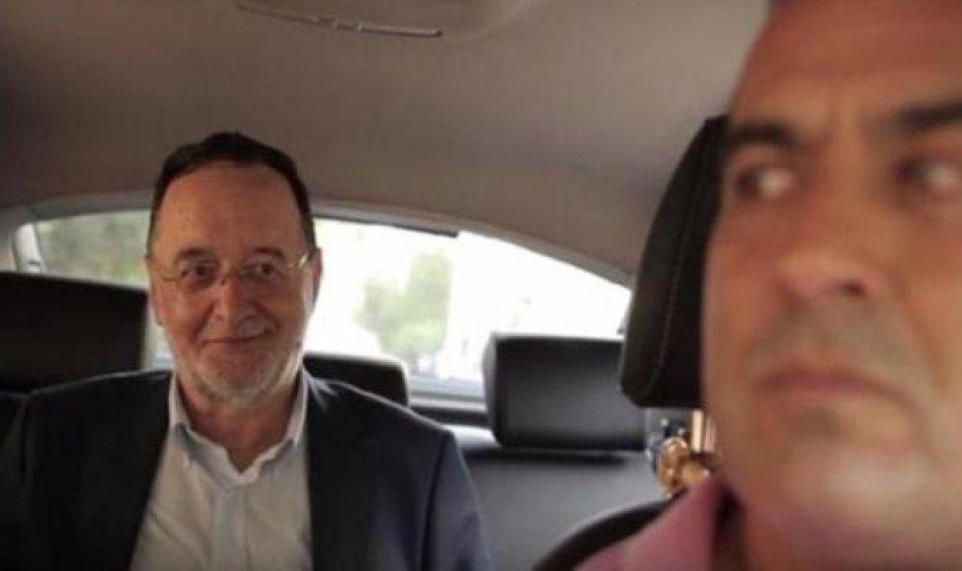 Το πρώτο προεκλογικό σποτ της «Λαϊκής Ενότητας»: Ο Λαφαζάνης πήρε ταξί και πάει... νομισματοκοπείο - Κυρίως Φωτογραφία - Gallery - Video