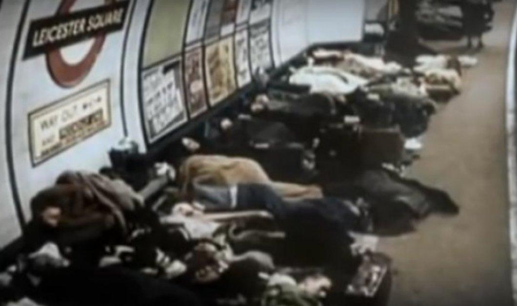 Βίντεο: Όταν οι Ναζί βομβάρδισαν το Λονδίνο - Εκπληκτικό έγχρωμο - Κυρίως Φωτογραφία - Gallery - Video