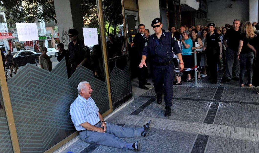 Ελλάδα, μία από τις χειρότερες χώρες να ζει ένας ηλικιωμένος - Πίσω από Κύπρο, Αλβανία, Μπαγκλαντές - Κυρίως Φωτογραφία - Gallery - Video