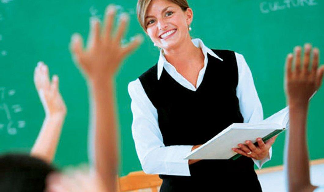 Παράταση έως τις 16 Οκτωβρίου θα δοθεί για την υπαγωγή των ιδιωτικών εκπαιδευτηρίων στο καθεστώς ΦΠΑ 23%.  - Κυρίως Φωτογραφία - Gallery - Video