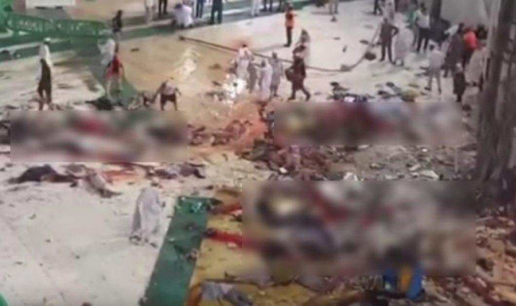 Εικόνες χάους & πανικού με 87 νεκρούς προσκυνητές & 154 τραυματίες στην Μέκκα από κατάρρευση γερανού  - Κυρίως Φωτογραφία - Gallery - Video