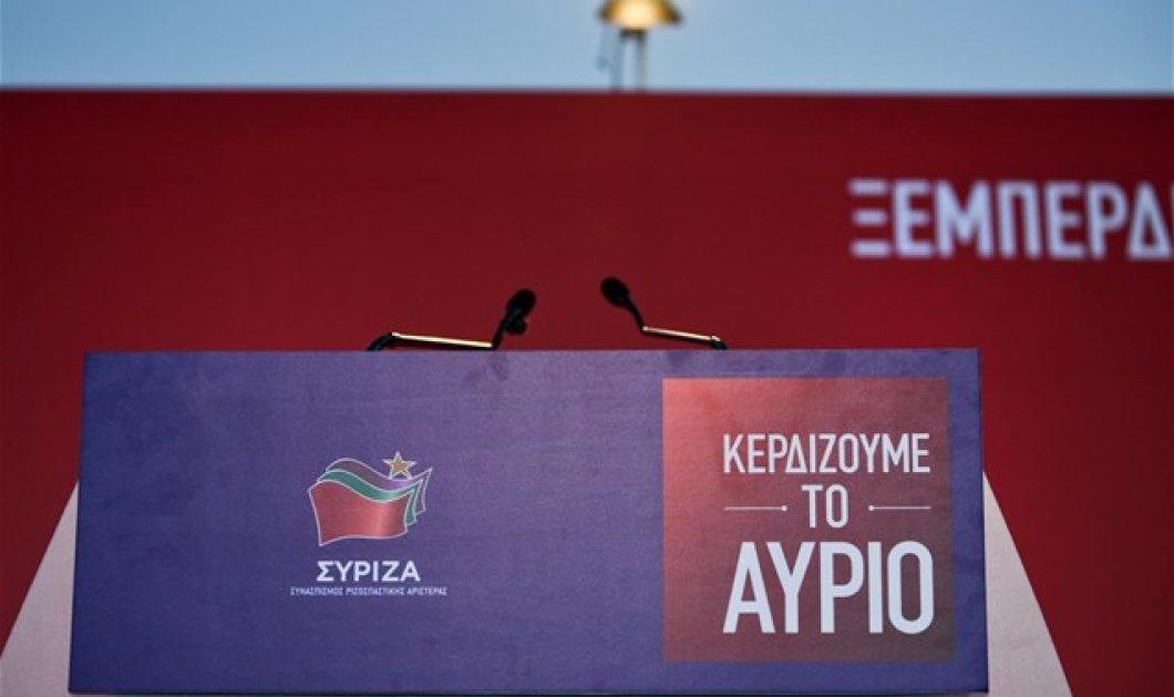 Τα ψηφοδέλτια του ΣΥΡΙΖΑ - Μπαλτάς & Τασία βάζουν ''φωτιά'' - Κυρίως Φωτογραφία - Gallery - Video
