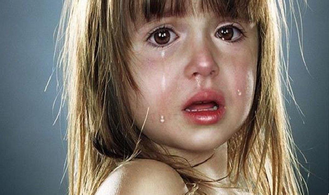 Μπορεί να μη θέλεις να κλάψεις, αλλά να νιώθεις τα δάκρυα να πλησιάζουν - Μάθε να το ελέγχεις  - Κυρίως Φωτογραφία - Gallery - Video
