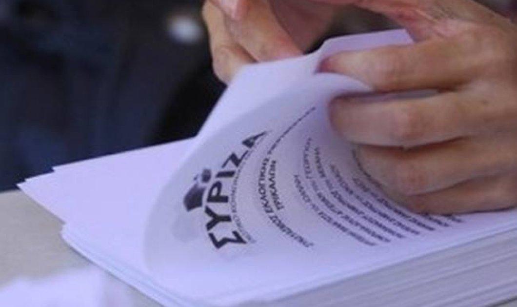 """Εκλογές 2015 – Ψηφοδέλτια ΣΥΡΙΖΑ: Τα ονόματα που """"παίζουν"""" για το Επικρατείας - Ρεπούση - Γιαννακάκη από ΔΗΜΑΡ; - Κυρίως Φωτογραφία - Gallery - Video"""