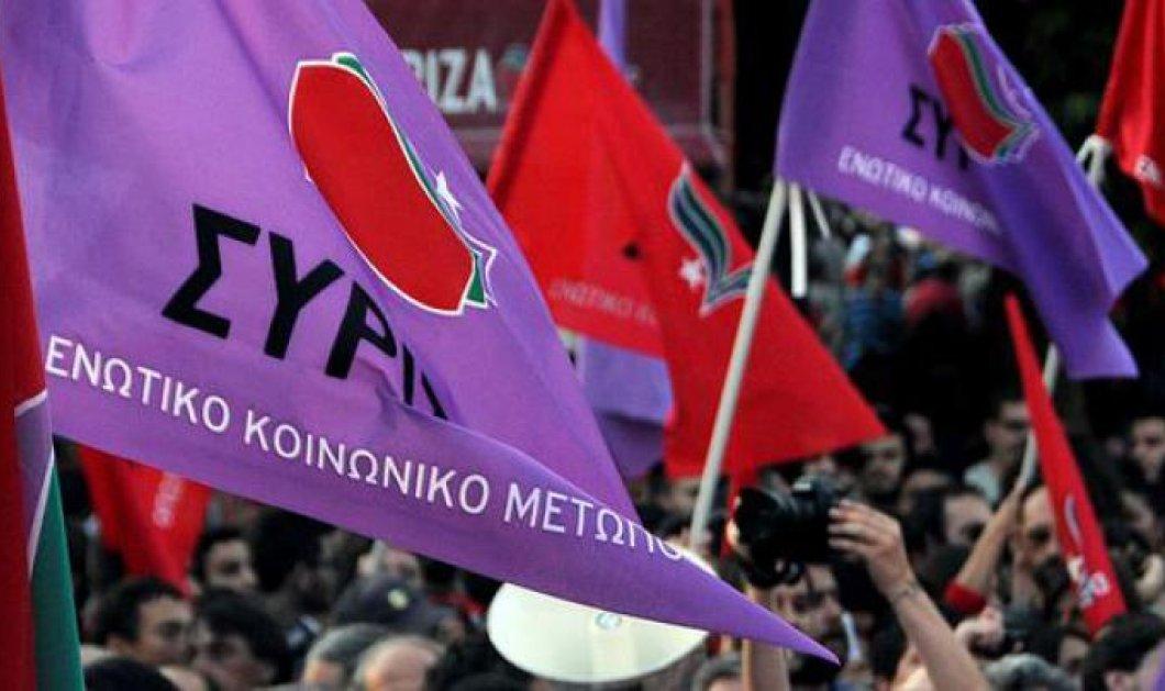 ΣΥΡΙΖΑ για τα αποτελέσματα των exit polls: Έχουμε την πρωτιά & σε 3 μέρες θα έχουμε κυβέρνηση - Κυρίως Φωτογραφία - Gallery - Video