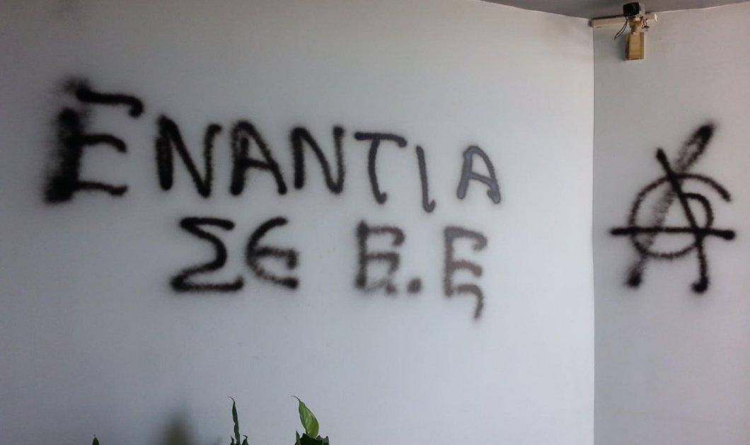 4 συλλήψεις για την επίθεση στα γραφεία του ΤΑΙΠΕΔ - Μέλη της ομάδας «Ρουβίκωνας» οι δράστες  - Κυρίως Φωτογραφία - Gallery - Video