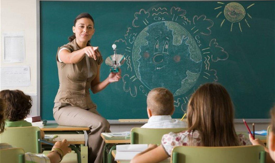 Από αύριο 3 έως 11 Σεπτεμβρίου οι αιτήσεις για αναπληρωτές και ωρομίσθιους εκπαιδευτικούς - Κυρίως Φωτογραφία - Gallery - Video