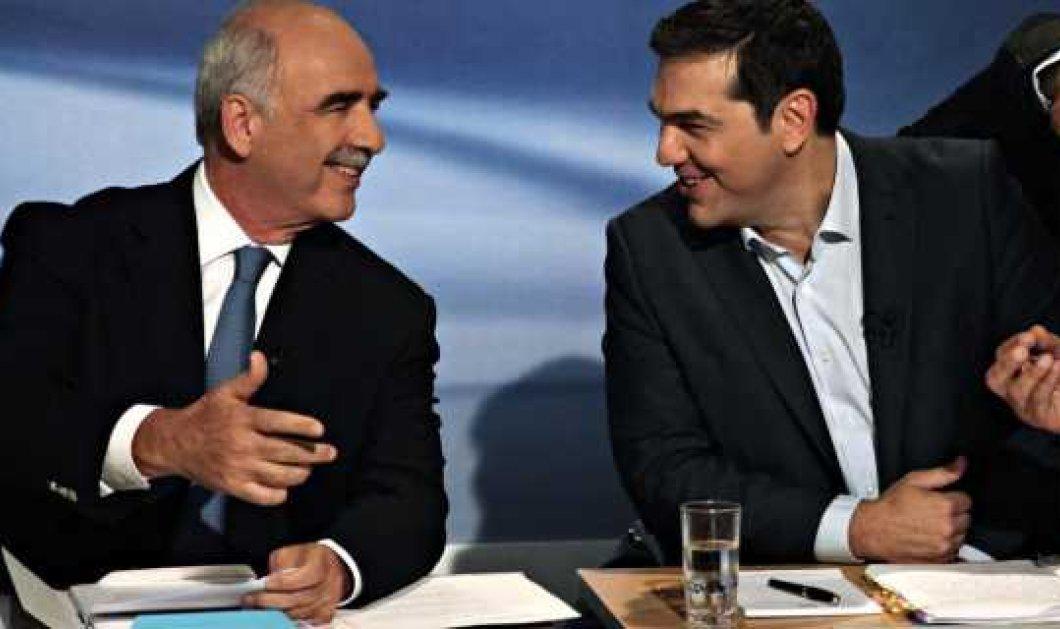 Τα άστρα «μιλούν» για το εκλογικό αποτέλεσμα - Ποιο κόμμα βλέπουν πρώτο;  - Κυρίως Φωτογραφία - Gallery - Video