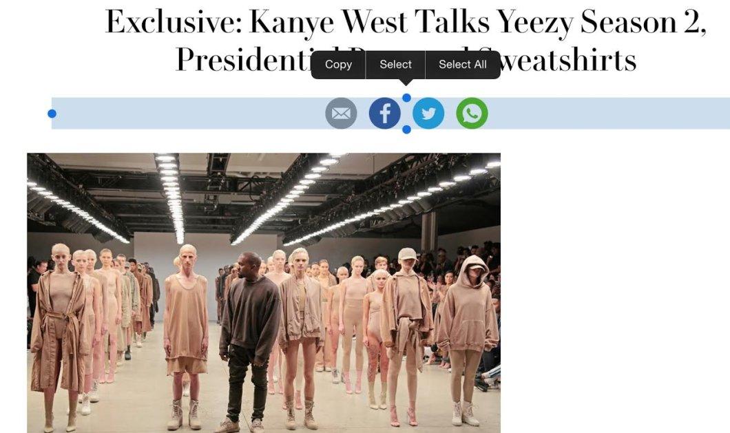 Είναι επίσημο - Kanye West: Θα είμαι σίγουρα υποψήφιος πρόεδρος των ΗΠΑ το 2020   - Κυρίως Φωτογραφία - Gallery - Video