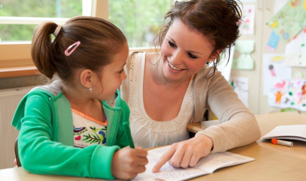 9 συμβουλές για να στήσετε το χώρο μελέτης του παιδιού σας & να κάνετε το διάβασμα του πιο αποδοτικό  - Κυρίως Φωτογραφία - Gallery - Video