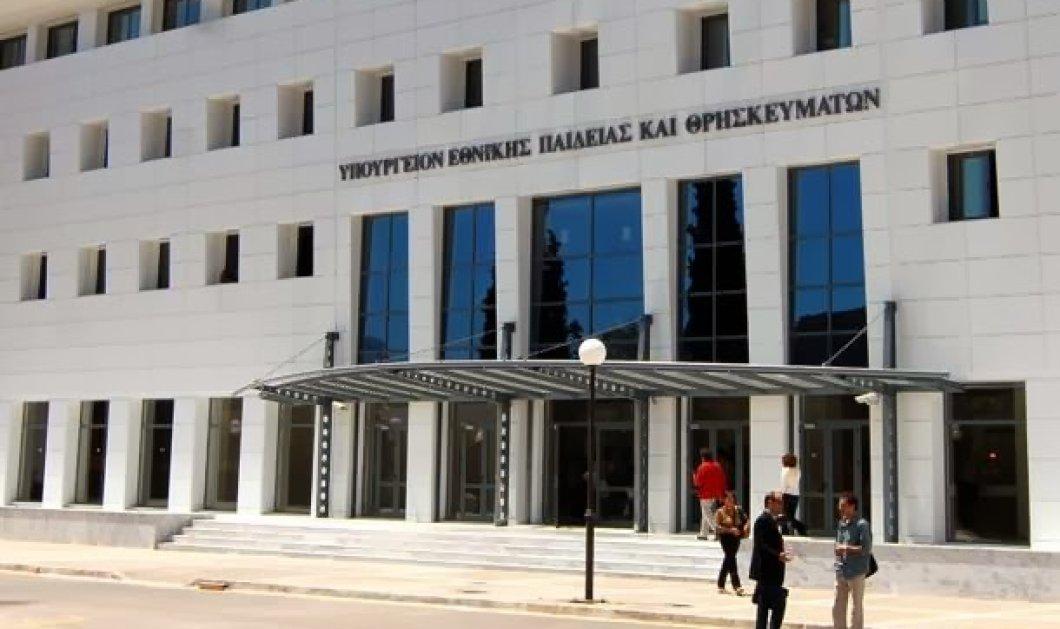 Το ξέρατε ότι η αλλαγή ονομασίας σε Υπουργείο κοστίζει 800.000 ευρώ;  - Κυρίως Φωτογραφία - Gallery - Video
