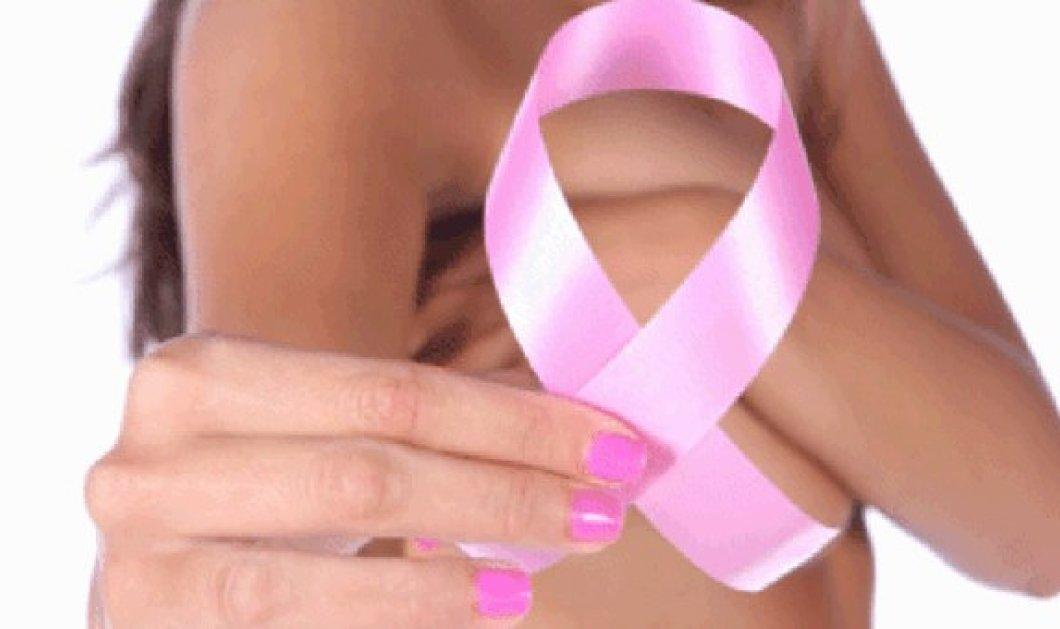 Αν ο καρκίνος του μαστού διαγνωστεί έγκαιρα, μπορεί να θεραπευτεί με λιγότερο επιθετικό τρόπο- Δείτε ποιον!  - Κυρίως Φωτογραφία - Gallery - Video