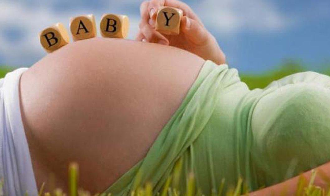 Εκπληκτικό βίντεο: Δείτε το έμβρυο που τραγουδάει μέσα στην μήτρα της μαμάς του!   - Κυρίως Φωτογραφία - Gallery - Video