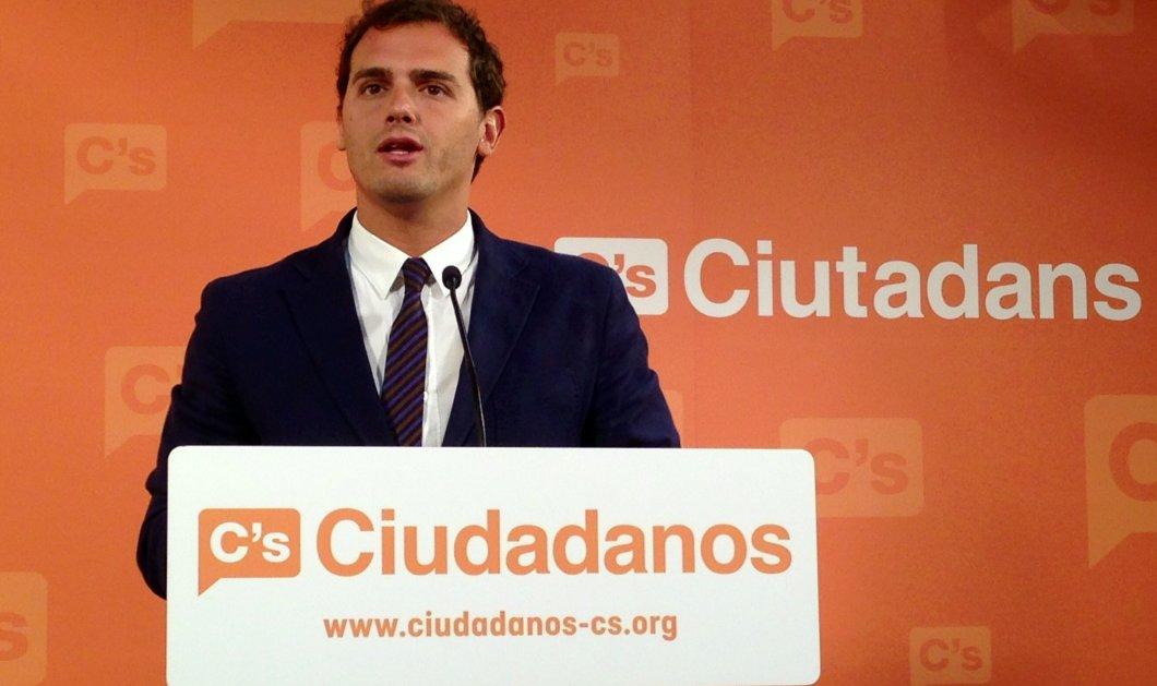 Ολόγυμνος και κούκλος ο Αλμπερτ Ριβέρα το νέο πολιτικό αστέρι της Ισπανίας! Τρέμουν οι Podemos - Κυρίως Φωτογραφία - Gallery - Video