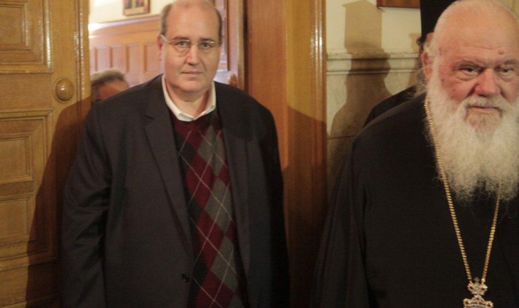 Economist: Ο άθεος Τσίπρας, ο άθεος Φίλης και οι σχέσεις με την Εκκλησία - Κυρίως Φωτογραφία - Gallery - Video
