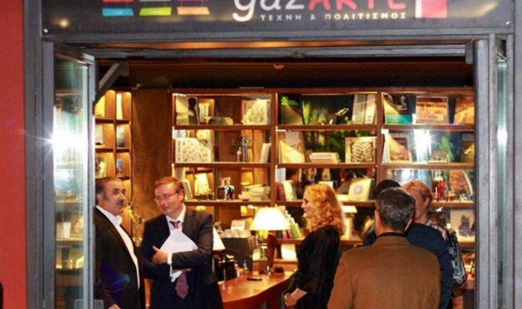 Τι γύρευε ο Λάκης στο Gazarte - Το αιχμηρό κείμενο της Κατερίνας Ανέστη - Κυρίως Φωτογραφία - Gallery - Video