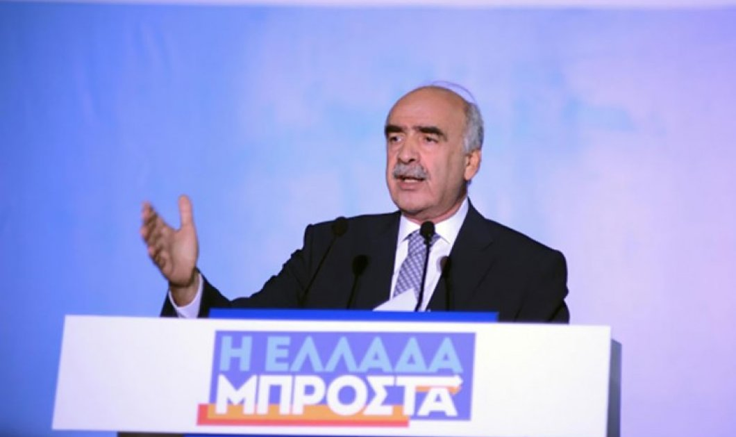 Είναι επίσημο: Υποψήφιος για αρχηγός της ΝΔ και ο Ε. Μεϊμαράκης – Κατέθεσε πάνω από 50 υπογραφές - Κυρίως Φωτογραφία - Gallery - Video