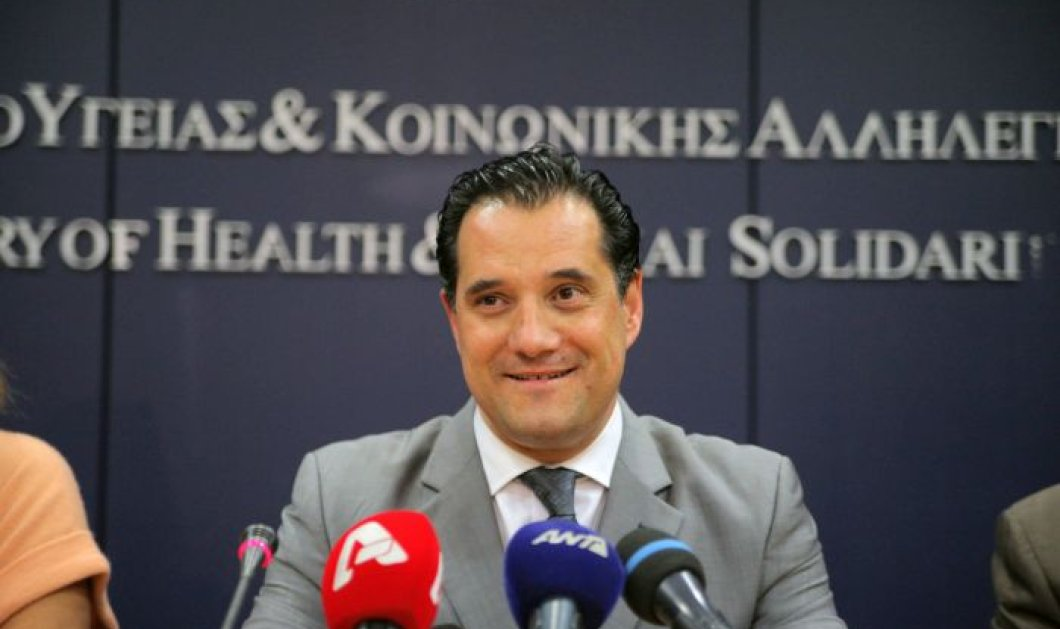 «Μπροστά στα δύσκολα»: Το 3ο προεκλογικό σποτ του Άδωνι Γεωργιάδη για την Προεδρία της ΝΔ - Κυρίως Φωτογραφία - Gallery - Video