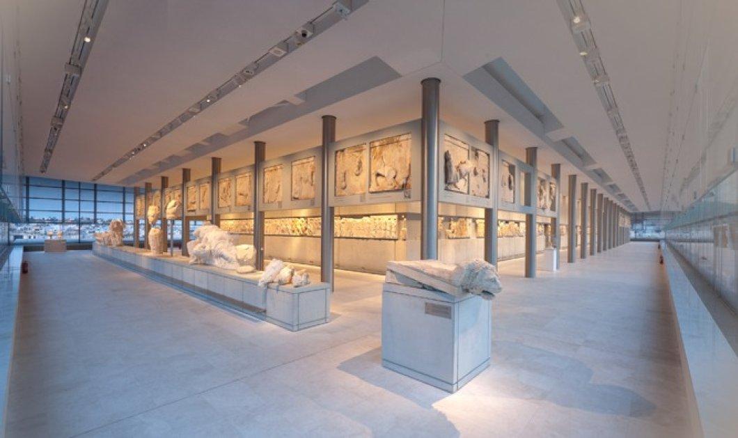 Με δωρεάν είσοδο και εκδήλωση για παιδιά γιορτάζει το Μουσείο Ακρόπολης την 28η Οκτωβρίου - Ανοιχτό ως το βράδυ - Κυρίως Φωτογραφία - Gallery - Video