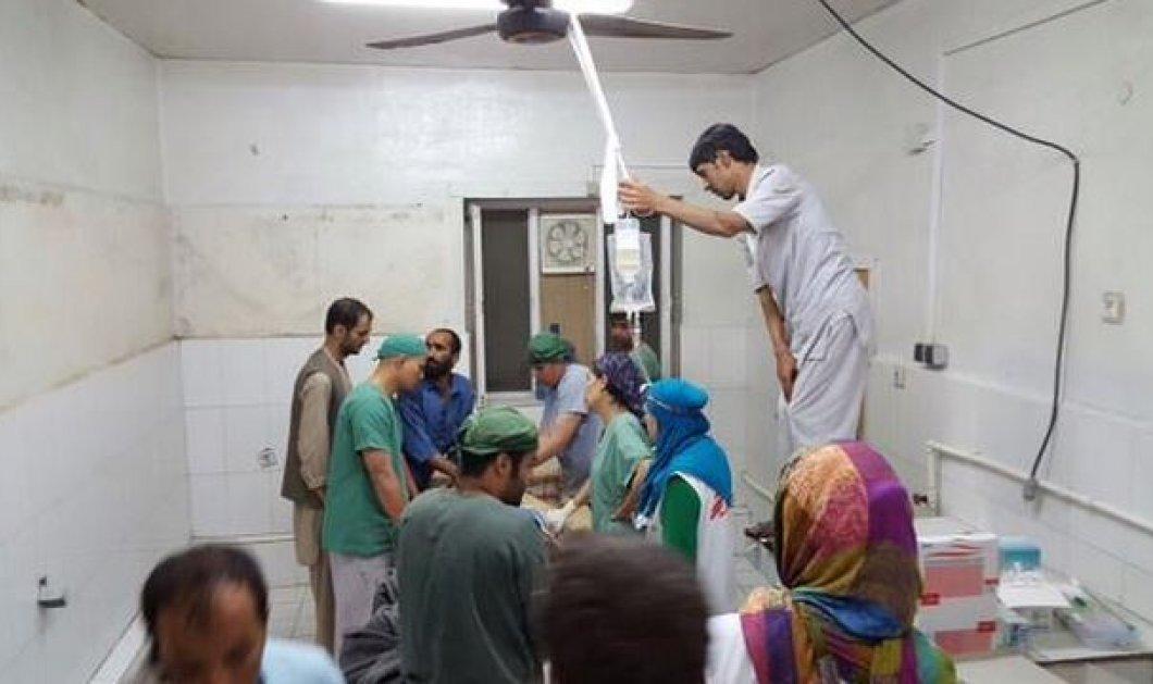 9 Γιατροί Χωρίς Σύνορα νεκροί σε βομβαρδισμό των Αμερικάνων στο Αφγανιστάν – Η συγγνώμη του Ομπάμα - Κυρίως Φωτογραφία - Gallery - Video