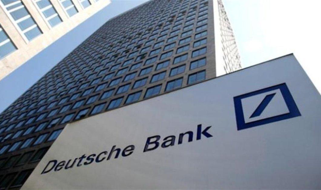 Κραχ στη Deutsche Bank: Απολύουν 26 χιλιάδες υπαλλήλους & ζημιές 6 δισ. ευρώ - Κυρίως Φωτογραφία - Gallery - Video