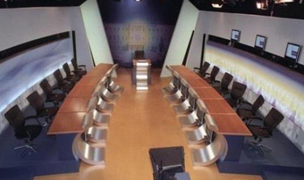 Η ΕΡΤ προσκαλεί τους 4 της ΝΔ για debate: Μεϊμαράκης - Κυριάκος είπαν ήδη ναι!   - Κυρίως Φωτογραφία - Gallery - Video