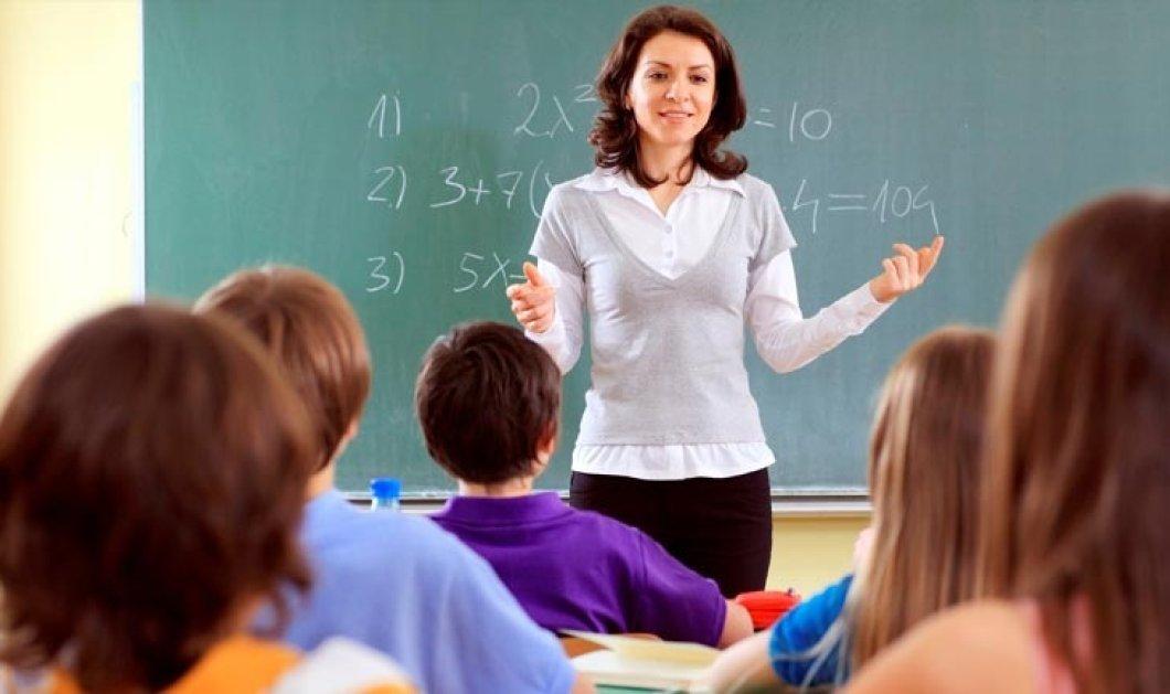 21.500 προσλήψεις εκπαιδευτικών στο Δημόσιο – Δείτε τις ειδικότητες - Κυρίως Φωτογραφία - Gallery - Video