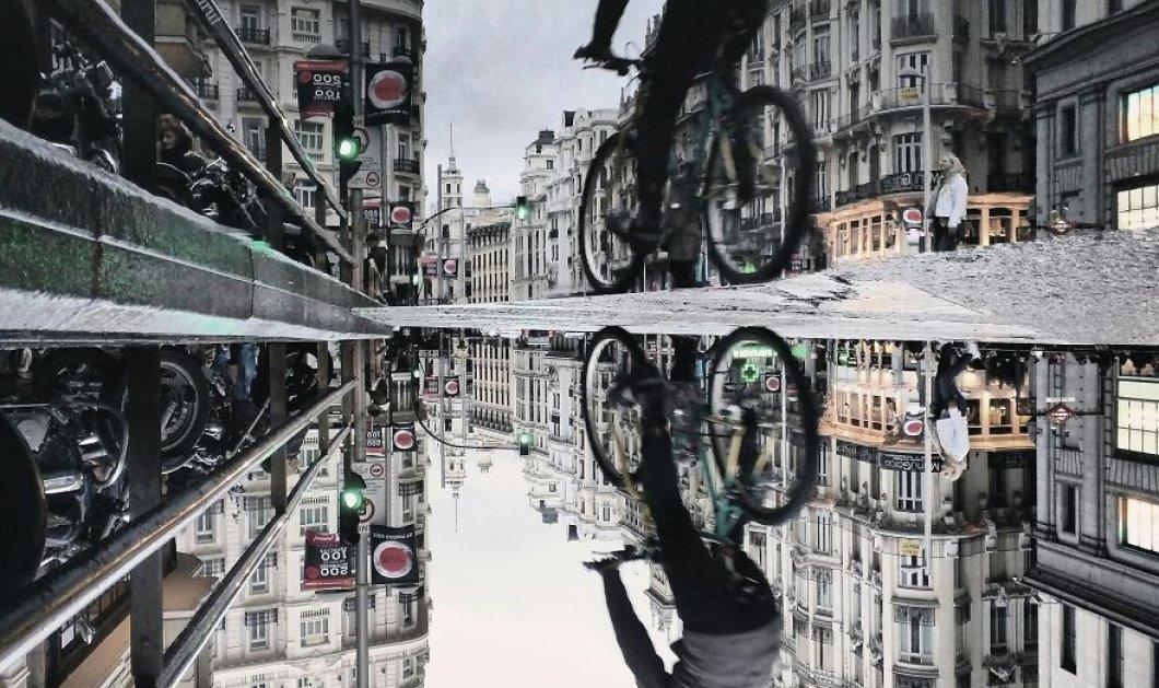 Εκπληκτικές εικόνες με αντικατοπτρισμούς: Μας παρουσιάζουν παράλληλους κόσμους   - Κυρίως Φωτογραφία - Gallery - Video