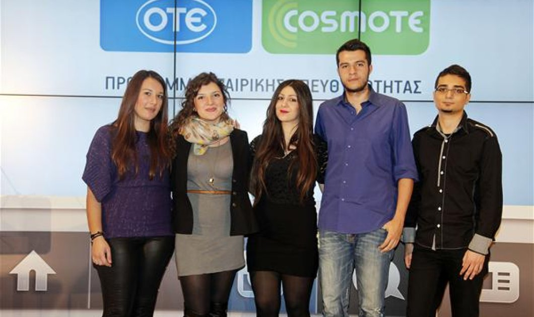 H ΟΤΕ-COSMOTE δίπλα στους νέους που την έχουν ανάγκη: Αυξάνει τις υποτροφίες της από 20 σε 50 το 2015 - Κυρίως Φωτογραφία - Gallery - Video