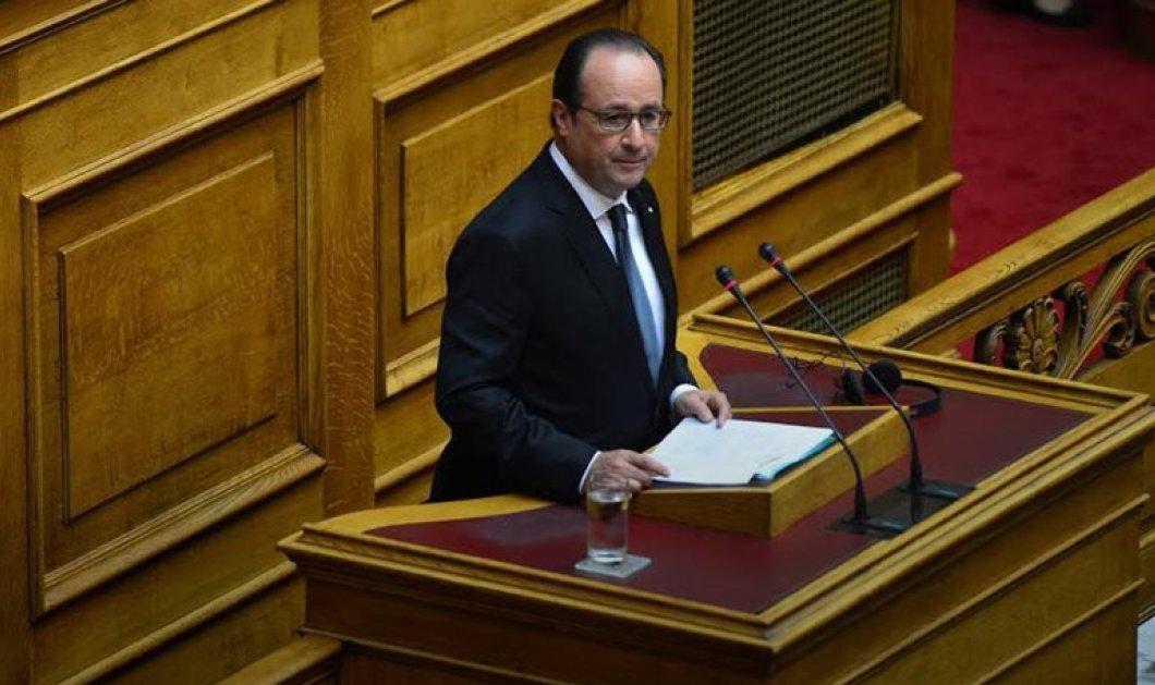 Ολάντ: Η Γαλλία θα στηρίξει οικονομικά την χώρα - Ζήτω η Ελλάδα, ζήτω η Γαλλία, ζήτω η φιλία μας!  - Κυρίως Φωτογραφία - Gallery - Video