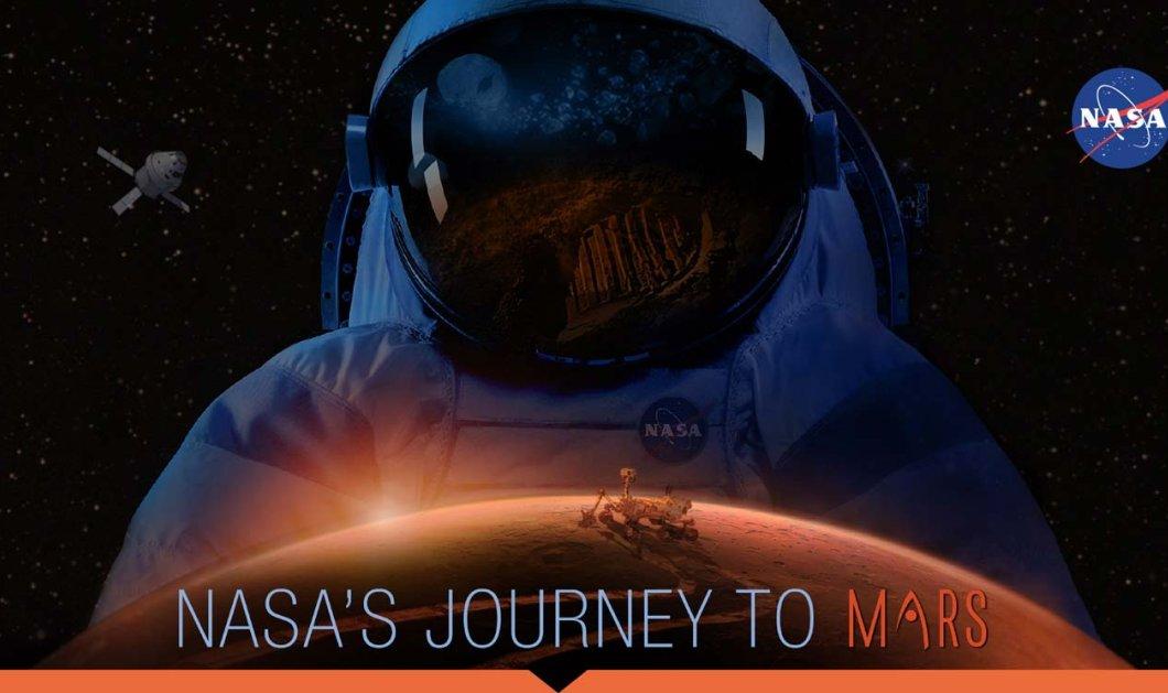 Σε 10 χρόνια η NASA ''πατάει' στον Άρη: Το σχέδιο για να φτάσει στον κόκκινο πλανήτη - Κυρίως Φωτογραφία - Gallery - Video