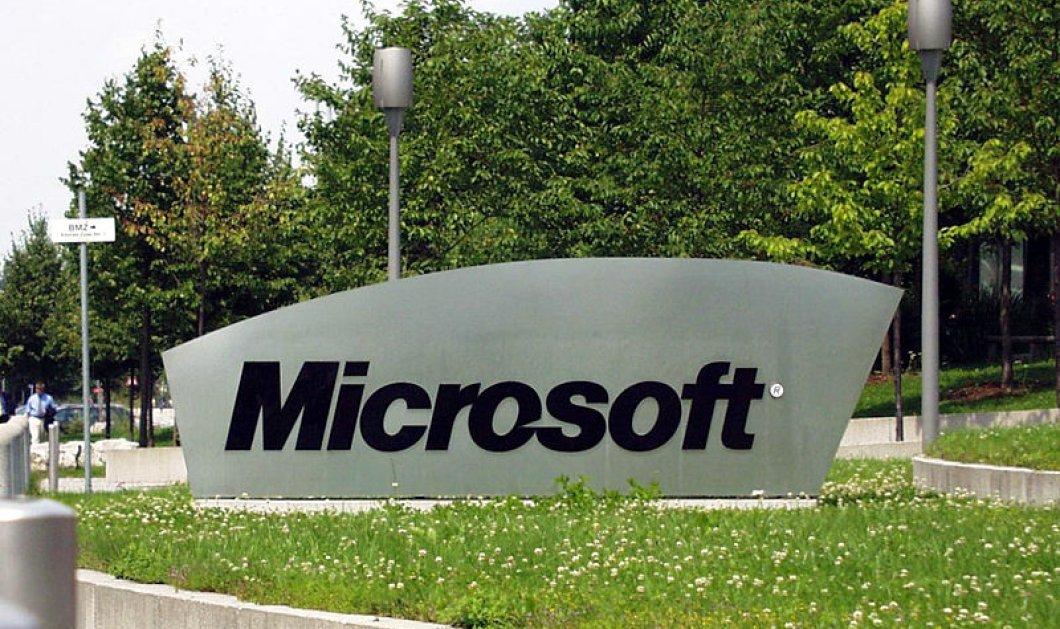 Good News: Η Microsoft τελικά μένει Ελλάδα - Κυρίως Φωτογραφία - Gallery - Video