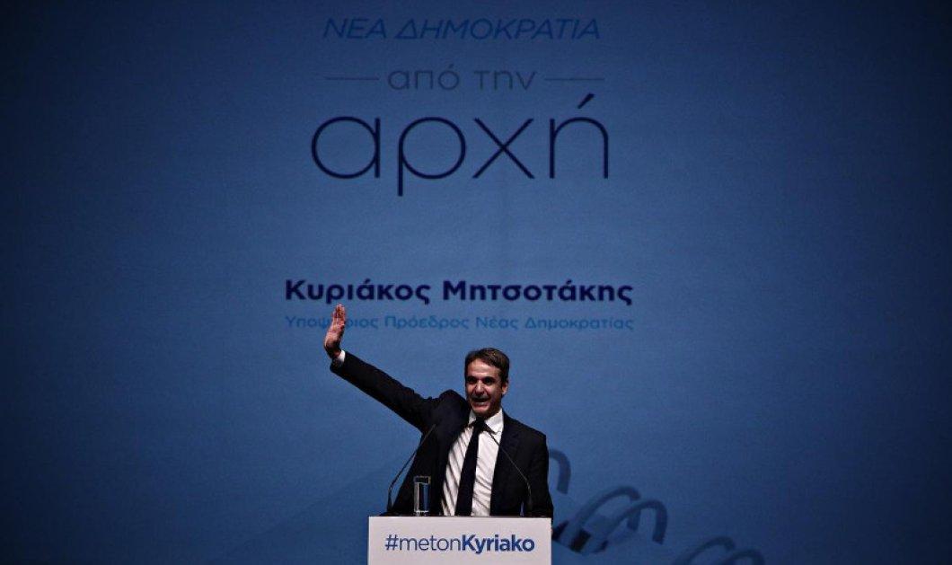 Κ. Μητσοτάκης: Θέλω να ξανακάνω τη ΝΔ μεγάλο κόμμα εξουσίας  - Να μην υπάρχουν μητσοτακικοί, καραμανλικοί, σαμαρικοί - Κυρίως Φωτογραφία - Gallery - Video