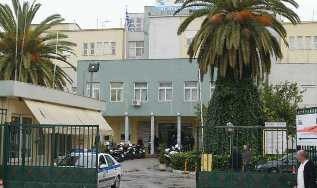 Φρίκη & αποτροπιασμός στη Νίκαια: Παιδόφιλος παρενόχλησε 6χρονο κορίτσι που νοσηλευόταν στο νοσοκομείο - Κυρίως Φωτογραφία - Gallery - Video