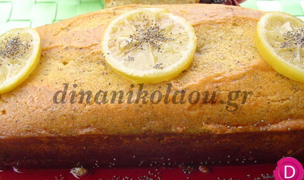 Κέικ λεμονιού σιροπιαστό με παπαρουνόσπορο από την φοβερή Ντίνα Νικολάου   - Κυρίως Φωτογραφία - Gallery - Video