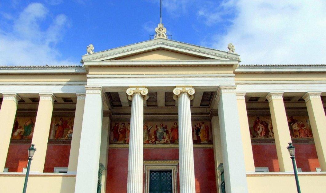Επί 3 χρόνια η Νομική Αθηνών έρχεται πρώτη Παγκοσμίως σε διαγωνισμούς ρητορείας - Το eirinika.gr το γιορτάζει!   - Κυρίως Φωτογραφία - Gallery - Video