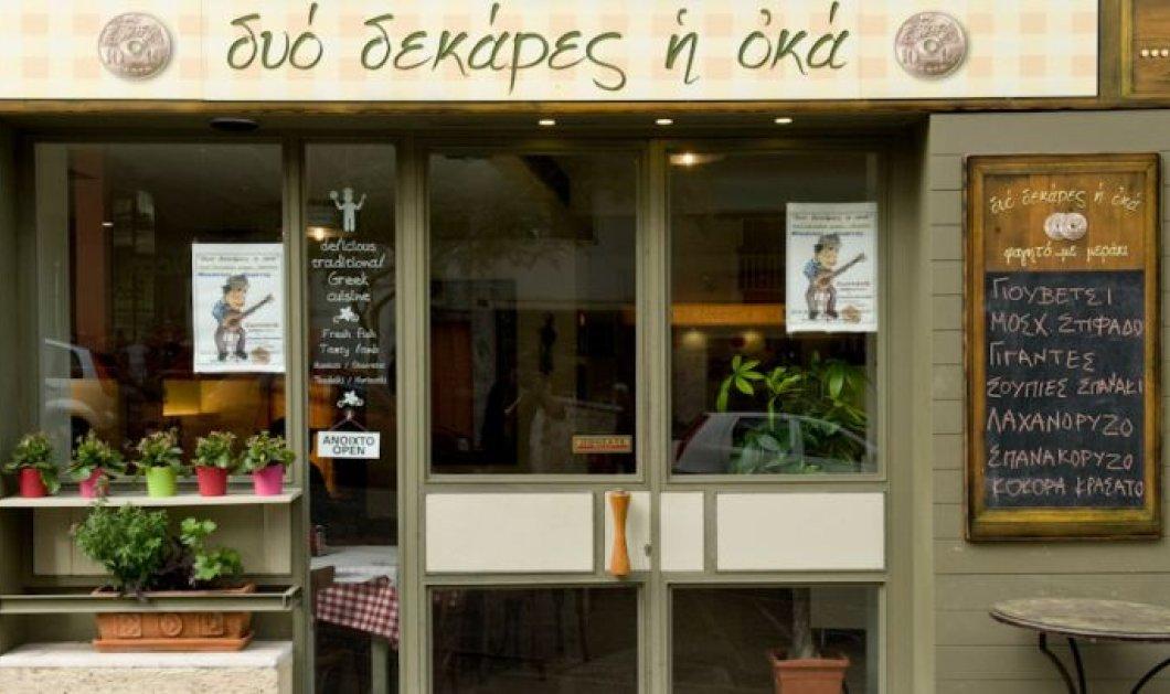 5 φθηνά οινομαγειρεία στην Αθήνα για οικονομικό φαγοπότι με κουζίνα αλλά παλιά - Κυρίως Φωτογραφία - Gallery - Video