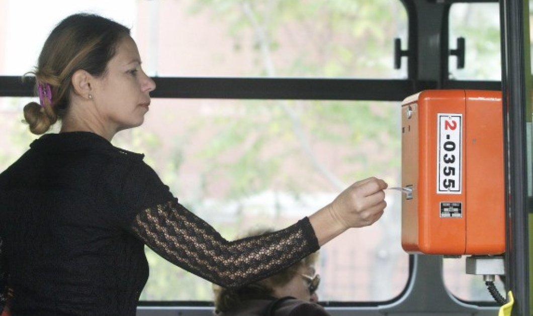 Αύξηση 10% στα εισιτήρια των ΜΜΜ - Η φήμη που έγινε βεβαιότητα   - Κυρίως Φωτογραφία - Gallery - Video