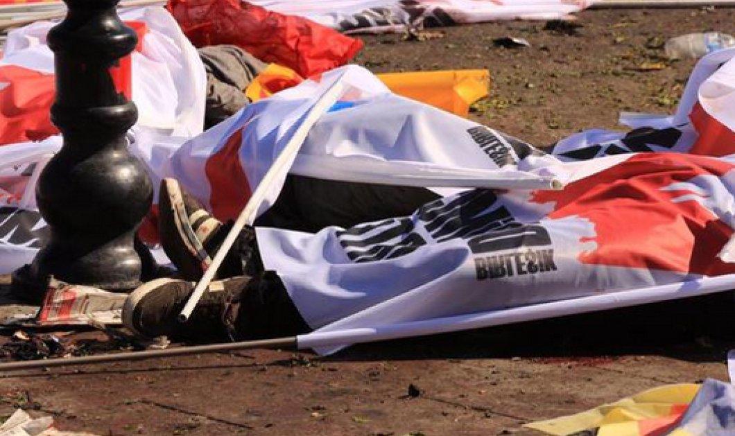 97 νεκροί, δεκάδες τραυματίες στο μακελειό της Αγκύρας - τον Ερντογαν δείχνουν οι Κούρδοι ως υπεύθυνο για την τραγωδία - Κυρίως Φωτογραφία - Gallery - Video