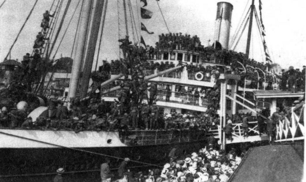 Vintage pics: Όταν το ατμόπλοιο ''Πριγκίπισσα Σοφία'' έπεσε σε ύφαλο 343 ψυχές χάθηκαν - Το θρίλερ για την διάσωση στην Αλάσκα  - Κυρίως Φωτογραφία - Gallery - Video