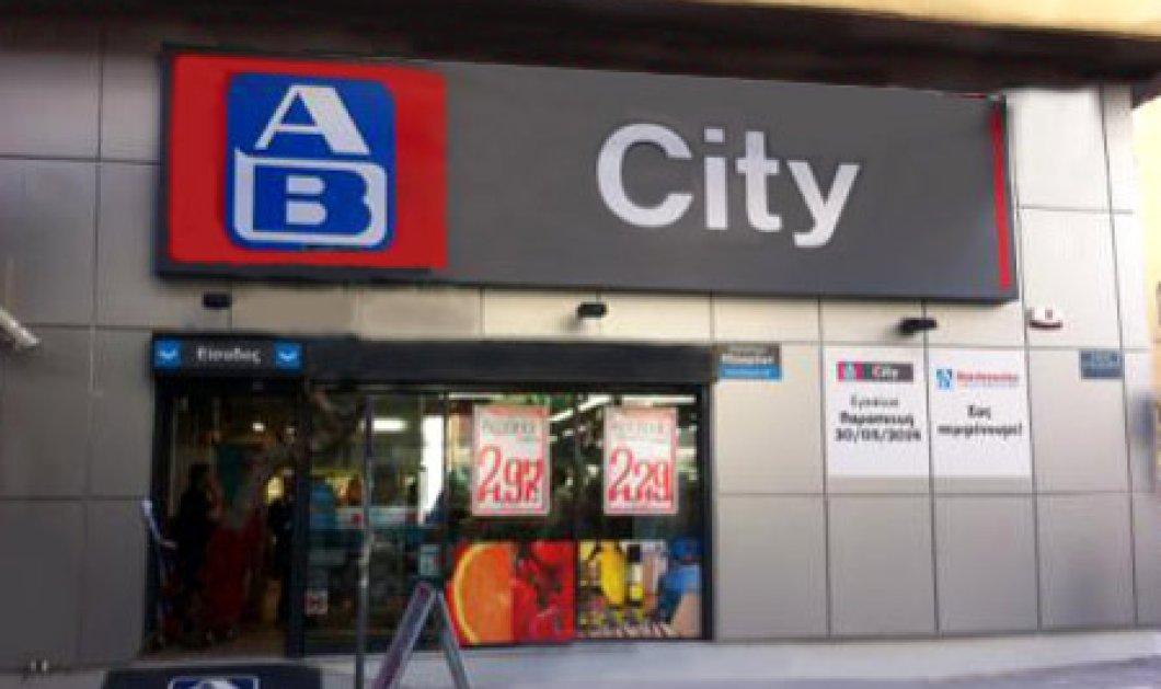 Ληστεία με τσεκούρι σε σουπερμάρκετ της Καλλιδρομίου - Κυρίως Φωτογραφία - Gallery - Video