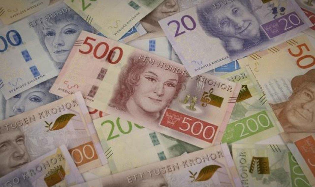 "H Σουηδία γίνεται η πρώτη χώρα χωρίς μετρητά - Το μαύρο χρήμα σε ""δύσκολη"" θέση      - Κυρίως Φωτογραφία - Gallery - Video"