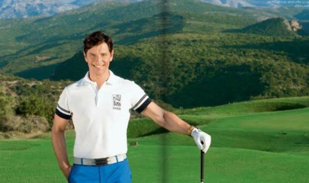 """O Σάκης Ρουβάς ωραίος & σικ παρά ποτέ """"πρέσβης"""" του Crete Golf Club - Δείτε τον δάσκαλο του γκολφ σε άψογο στυλ     - Κυρίως Φωτογραφία - Gallery - Video"""