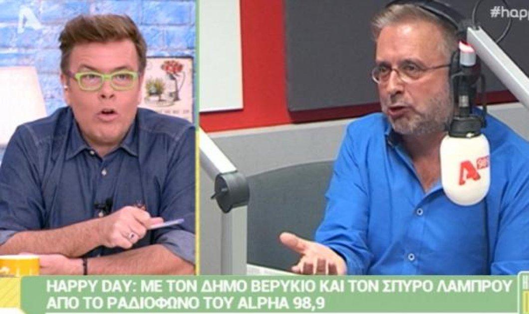 Χαμός on air για Βερύκιο - Παπανώτα: «Ντροπή σου - Έχεις ξεφύγει!» - Κυρίως Φωτογραφία - Gallery - Video