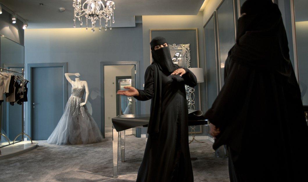 Απίθανο story: Γυναίκα στην Σαουδική Αραβία ζήτησε διαζύγιο μόλις 7 μήνες μετά τον γάμο γιατί ο άντρας της... ήταν κοντός - Κυρίως Φωτογραφία - Gallery - Video