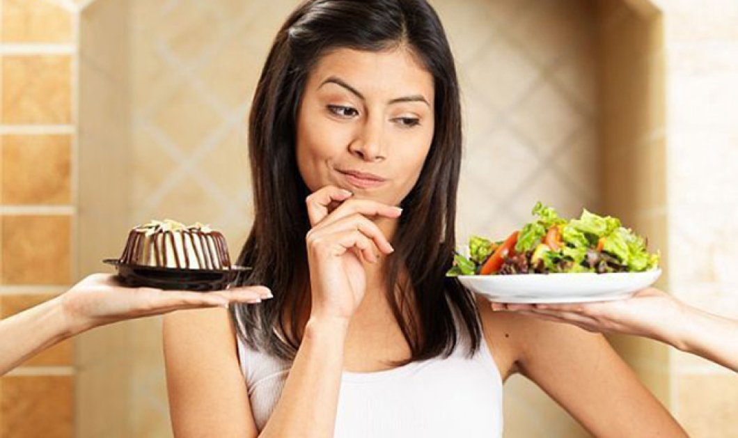 5 μικρά μυστικά για δίαιτα: Γιατί όλες οι μεγάλες αλλαγές αρχίζουν απλά  - Κυρίως Φωτογραφία - Gallery - Video