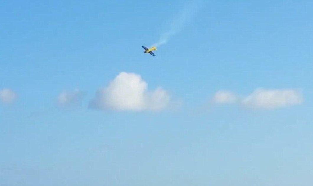 Τραγικό τέλος για πιλότο σε αεροπορική επίδειξη στη Βραζιλία - Η βουτιά θανάτου μπροστά σε χιλιάδες θεατές - Κυρίως Φωτογραφία - Gallery - Video