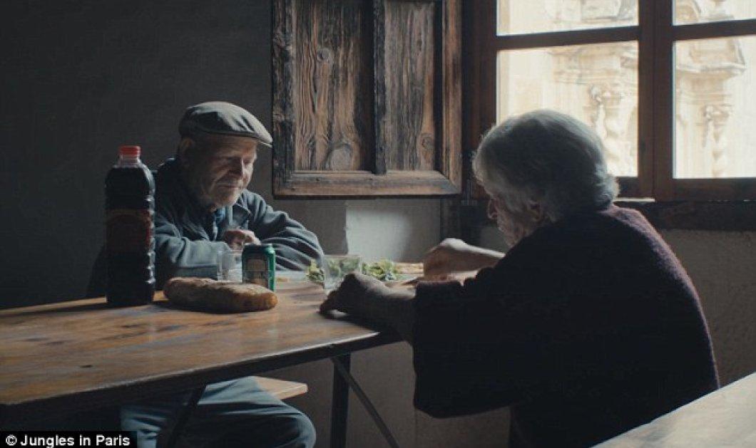 Story of the day: Αυτό το ηλικιωμένο ζευγάρι ζει μόνο του εδώ και 45 χρόνια χωρίς ηλεκτρικό, tv & νερό  - Κυρίως Φωτογραφία - Gallery - Video